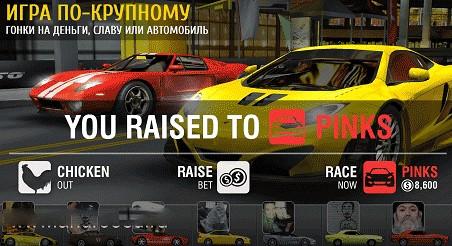 racing-rivals-7-3-1-apk