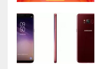 Samsung-luncurkan-Galaxy-S8-warna-Burgundy-Red