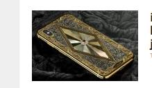 iPhone-X-bertabur-berlian-dan-berlapis-emas-ini-dijual-puluhan-juta